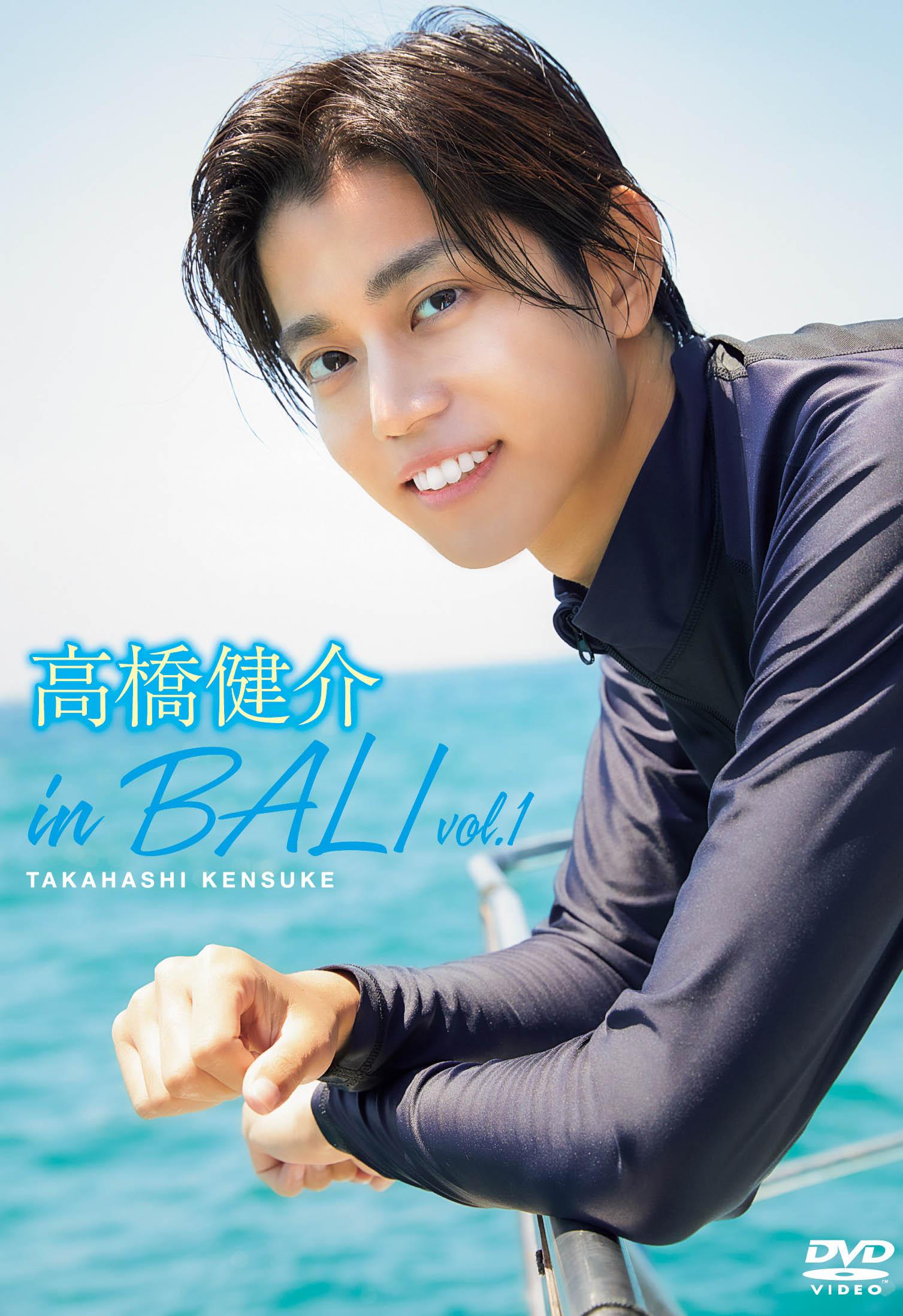 高橋健介 in BALI vol.1