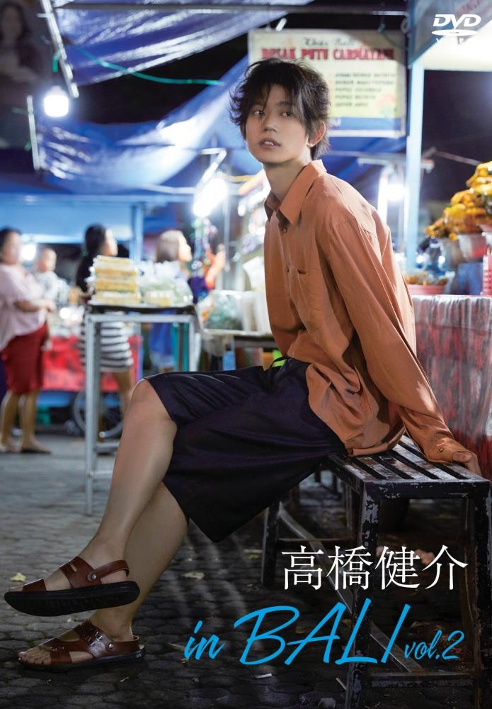 【7/15更新】大阪開催「高橋健介」DVD発売記念イベント振替日決定
